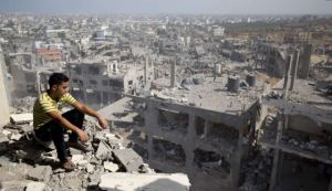 Gaza City Photo AFP